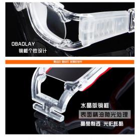 Obaolay Kacamata Olahraga Basket Anti Collision Eye Protector Glasses - L009 - Black - 5