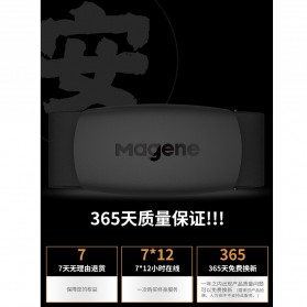 MAGENE Heart Rate Sensor Belt Dual Mode ANT+ & Bluetooth - MHR10 - Black - 4