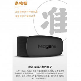 MAGENE Heart Rate Sensor Belt Dual Mode ANT+ & Bluetooth - H64 - Black - 6