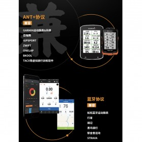 MAGENE Heart Rate Sensor Belt Dual Mode ANT+ & Bluetooth - H64 - Black - 8