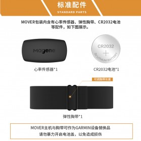 MAGENE Heart Rate Sensor Belt Dual Mode ANT+ & Bluetooth - MHR10 - Black - 9
