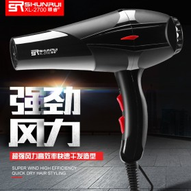 Shunrui Quick Dry+ Hair Dryer Air Nozzles - XL-3500 - Black
