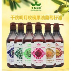 QianQiuMingYue Minyak Badan Herbal Body Moisturizing Oil Rose 800ml - QY11 - 2
