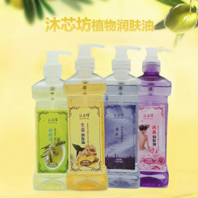QianQiuMingYue Minyak Badan Herbal Body Moisturizing Oil Unscented 500ml - QY12 - 2