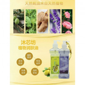 QianQiuMingYue Minyak Badan Herbal Body Moisturizing Oil Unscented 500ml - QY12 - 4