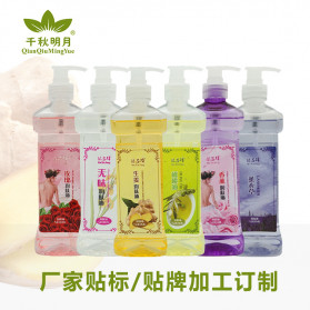 QianQiuMingYue Minyak Badan Herbal Body Moisturizing Oil Lavender 500ml - QY12