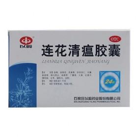 Lianhua Qingwen Jiaonang Obat Herbal Cina 24 Kapsul - 1