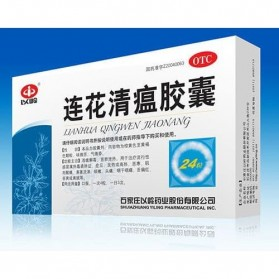 Lianhua Qingwen Jiaonang Obat Herbal Cina 24 Kapsul - 5