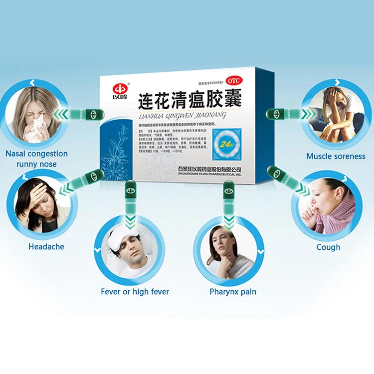 Lianhua Qingwen Jiaonang Obat Herbal Cina 24 Kapsul ...