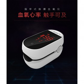 IMDK Alat Pengukur Detak Jantung Kadar Oksigen Fingertip Pulse Oximeter - C101B1 - White - 6