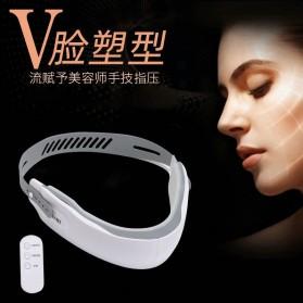 BAQI Alat Penirus Wajah EMS V Line Lift Face Slimming Massager - ME30 - White