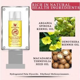 MeiYanQiong Serum Rambut Morocco Hair Growth Nut Essential Oil 20ml - 5