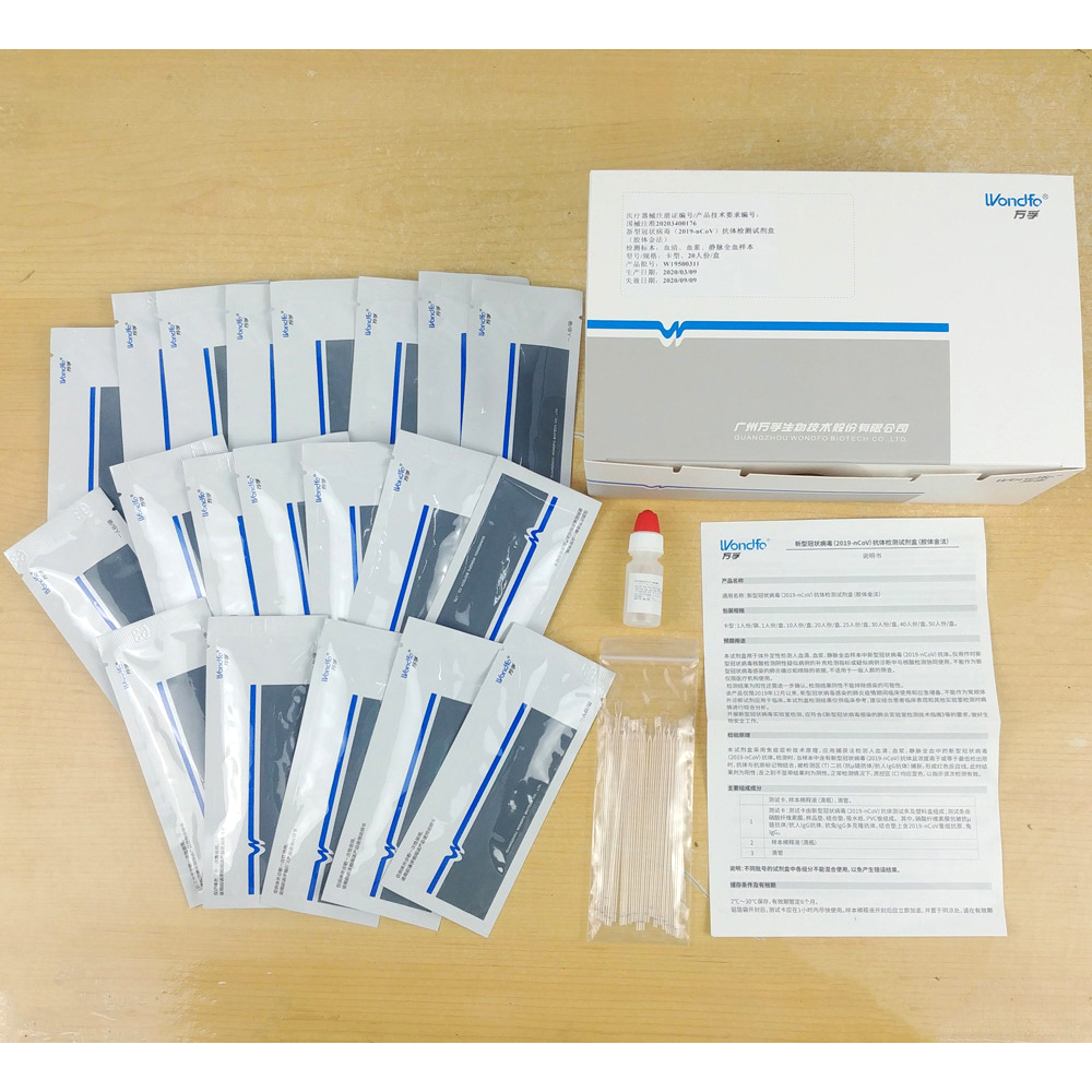 Wondfo Alat Cek Virus Corona Antibody Rapid Test Check Kit Covid 19 Sars Cov 2 20 Pcs W195 Approved By China Goverment Jakartanotebook Com