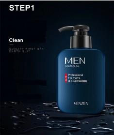 Venzen Men Refreshing Skin Care Set Cleanser Toner Cream 3 PCS - 6941 - 6