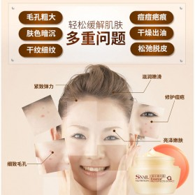 LAIKOU Cream Wajah Acne Scar Tratment Snail Nutrition 50g - White - 6
