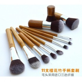 Cosmetic Make Up Brush 11 Set with Pouch / Kuas Make Up - 4