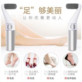 Smooth Styla Alat Pedicure Kaki Elektrik - MT-507R - White - 7