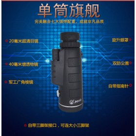 Panda Teropong Monokular Panda 35x50 Focus Lens Adjustable Telescope - Black - 7
