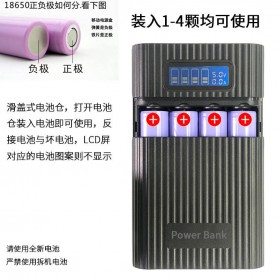 DIY Power Bank Case 4x18650 2 USB Port + Lightning Port with LED Flashlight - M3 - Black - 5