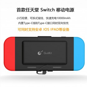 GuliKit Power Bank Nintendo Switch USB Type C 10000mAh - M10P - Black - 2