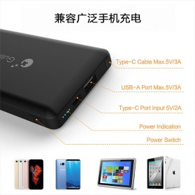 GuliKit Power Bank Nintendo Switch USB Type C 10000mAh - M10P - Black - 7