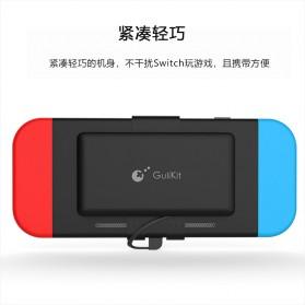 GuliKit Power Bank Nintendo Switch USB Type C 10000mAh - M10P - Black - 8