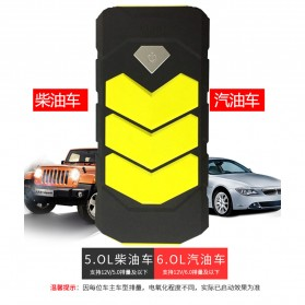 WUYUANYU Power Starter Super Energy Car Jump Starter 11100mAH 600A 12V - HYY-A009 - Black/Yellow