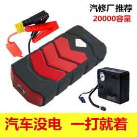 WUYUANYU Power Bank Car Jump Starter Emergency 10000mAh 600A 12V - HYY-A009 - Black/Yellow - 8