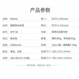 Remax Kooker Power Bank 2 USB 20000mAh - RPP-59 - Black - 5