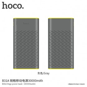 HOCO B31A Rege Power Bank 2 Port 30000mAh - Gray - 4