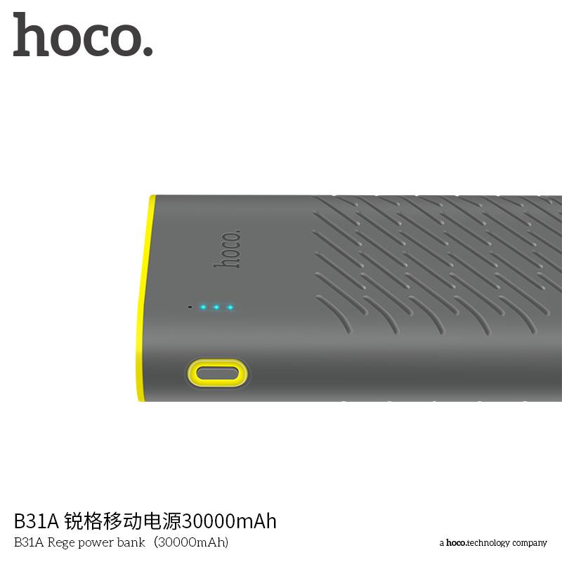 hoco b31a rege power bank 2 port 30000mah gray. Black Bedroom Furniture Sets. Home Design Ideas