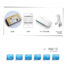 Pineng Power Bank Built-in Micro USB Cable 5000mAh - PN-915 - White - 7