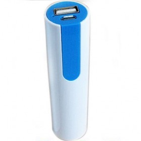 ALLOYSEED Case Power Bank DIY Untuk 1 PCS 18650 - A1 - Blue