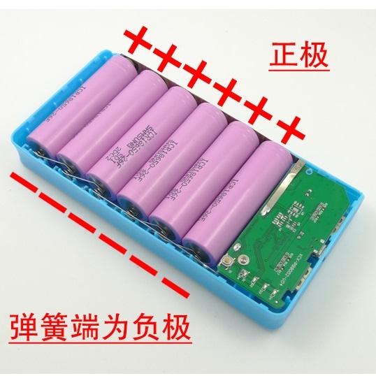 Hasil gambar untuk baterai powerbank