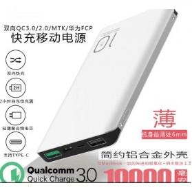 Sinofer Power Bank Ultra Thin Dual USB Port 10000mAh QC 3.0 - SP-18F - Black - 4