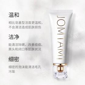 JOMTAM Amino Acid Face Brightening Foamy Soft Cleanser Oily Skin 100g - White - 3