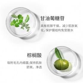 JOMTAM Amino Acid Face Brightening Foamy Soft Cleanser Oily Skin 100g - White - 4