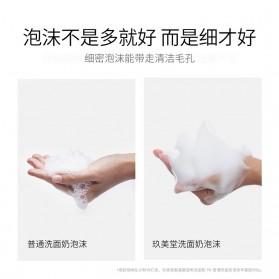 JOMTAM Amino Acid Face Brightening Foamy Soft Cleanser Oily Skin 100g - White - 6