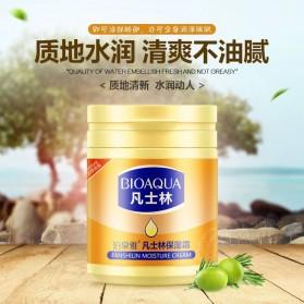 Bioaqua Fanshilin Serum Krim Wajah Face Cream Moisturizing Whitening 170g - Yellow - 5
