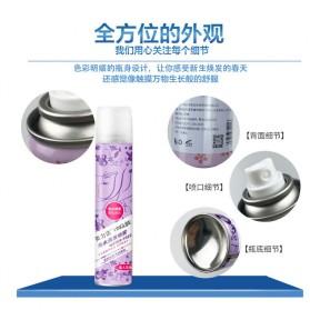 YINGLIJIE Dry Shampoo Spray Kering Tanpa Bilas Air Aroma Charming Floral 200ml - Purple - 3