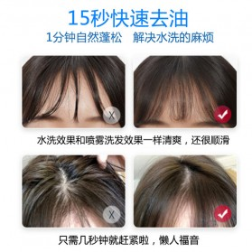 YINGLIJIE Dry Shampoo Spray Kering Tanpa Bilas Air Aroma Charming Floral 200ml - Purple - 6