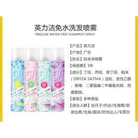 YINGLIJIE Dry Shampoo Spray Kering Tanpa Bilas Air Aroma Charming Floral 200ml - Purple - 8