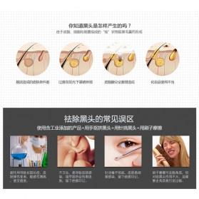 Bioaqua Masker Wajah Pencabut Acne 60g - 6