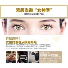 Bioaqua Gold Osmanthus Eye Care Mask 140g - 8