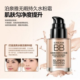 Bioaqua Super Wearing Lasting BB Cream 30ml - White - 7