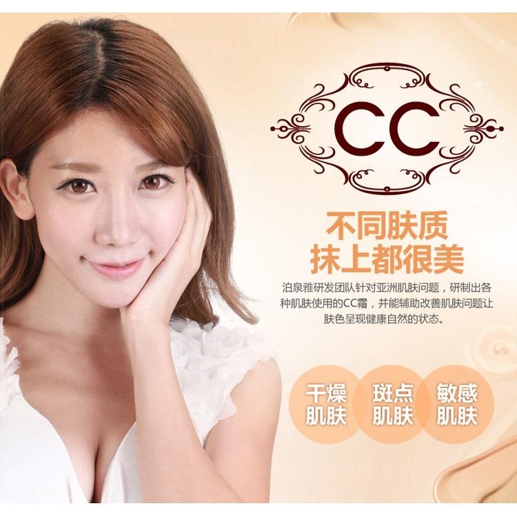 ... Bioaqua CC Cream BB Cream Natural Moisturizing 40g - Ivory White - 7 ...