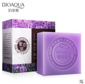Bioaqua Sabun Mandi Natural Oil 100g - Purple