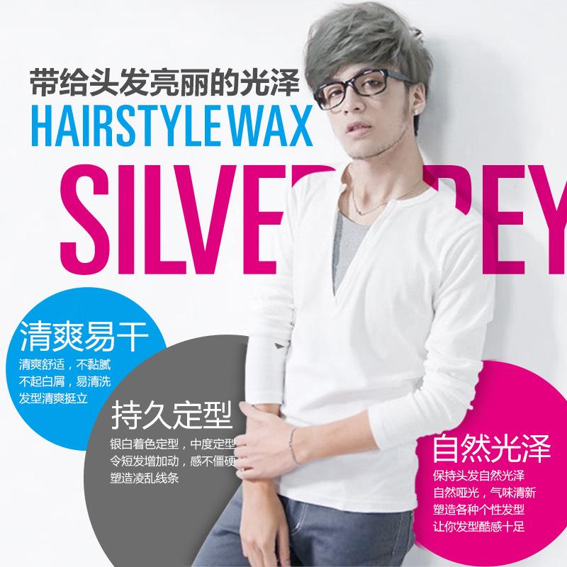 bioaqua professional hairstyle wax 100g gray 3