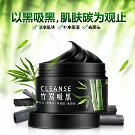 Bioaqua Masker Wajah Bamboo Charcoal 140g - Black - 2