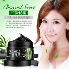 Bioaqua Masker Wajah Bamboo Charcoal 140g - Black - 4